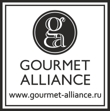 Клиент Gourmet Alliance